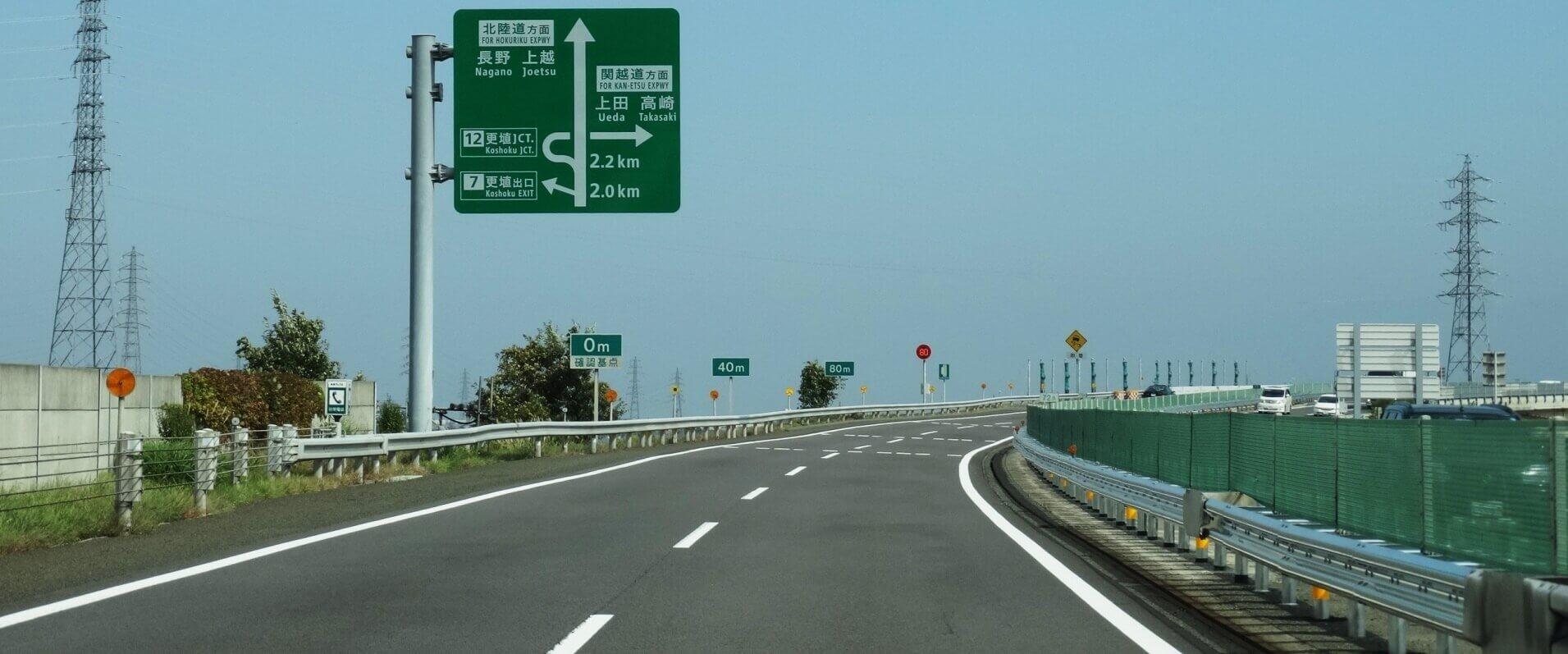 函館市から江別市までの道